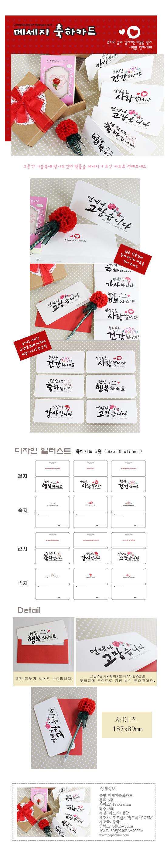메세지 카드 - 포포팬시, 1,000원, 카드, 디자인 카드